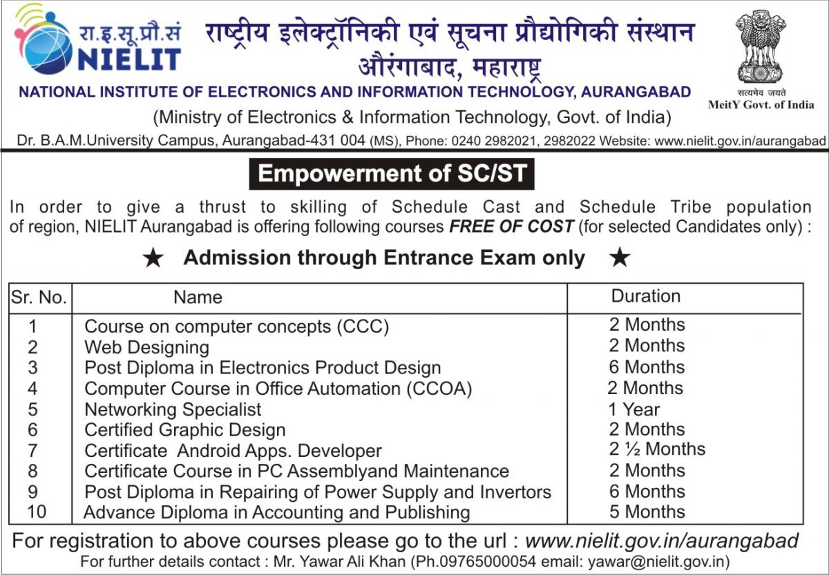 Free Courses for SC/ST | Government of India : National