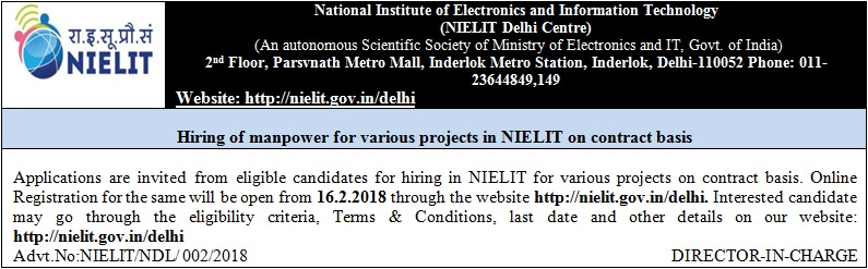 भर्तियाँ | Government of India : National Institute