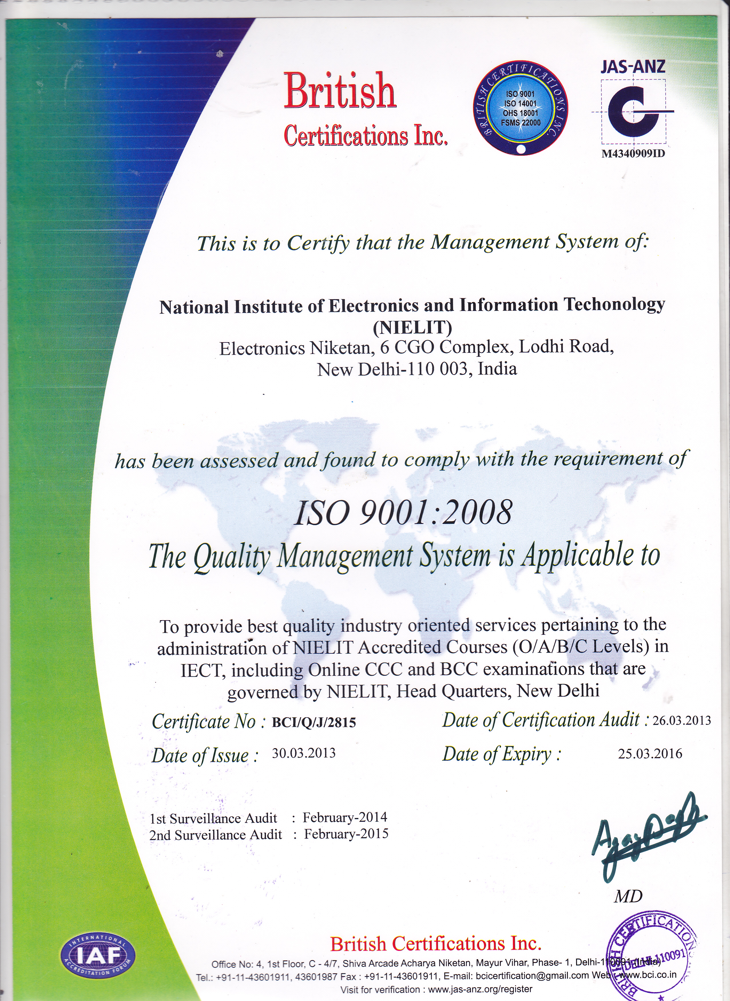 Government of india national institute of electronics nielit hq is now iso 90012008 certified xflitez Image collections